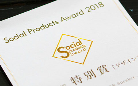 Social products